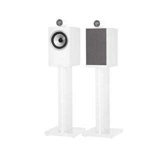 Bowers & Wilkins 705 S2 Kompakt højtaler